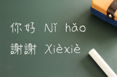 中文發音課程 | Hanyu+ Online Tutoring | Mandarin ( Chinese ) Learning Online Courses